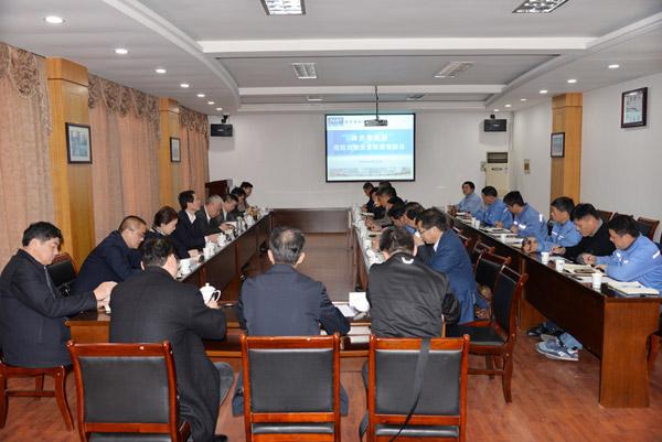 南京港集团召开危险货物安全管理专题会